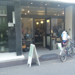 高松市鍛冶屋町にある子供服のお店 goo mixさんです。